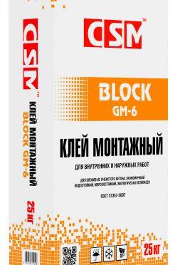 Монтажный клей CSM «BLOCK»