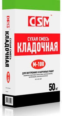 m_100_kladochnaj