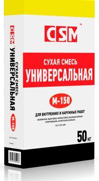 СМЕСЬ М-150 УНИВЕРСАЛЬНАЯ